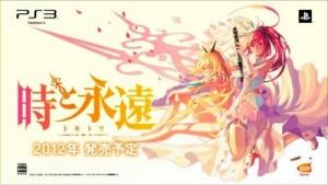 tokitowa-028-500x281
