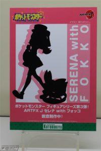 Kotobukiya-Serena