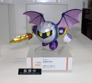 Nendo-MetaKnight