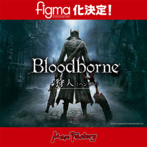 figma-bloodborne