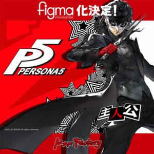 figma-p5