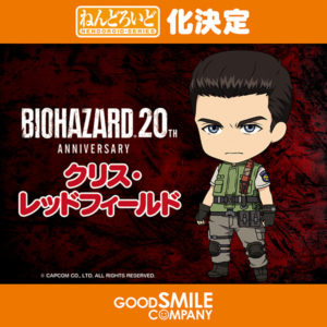 nendo-chris
