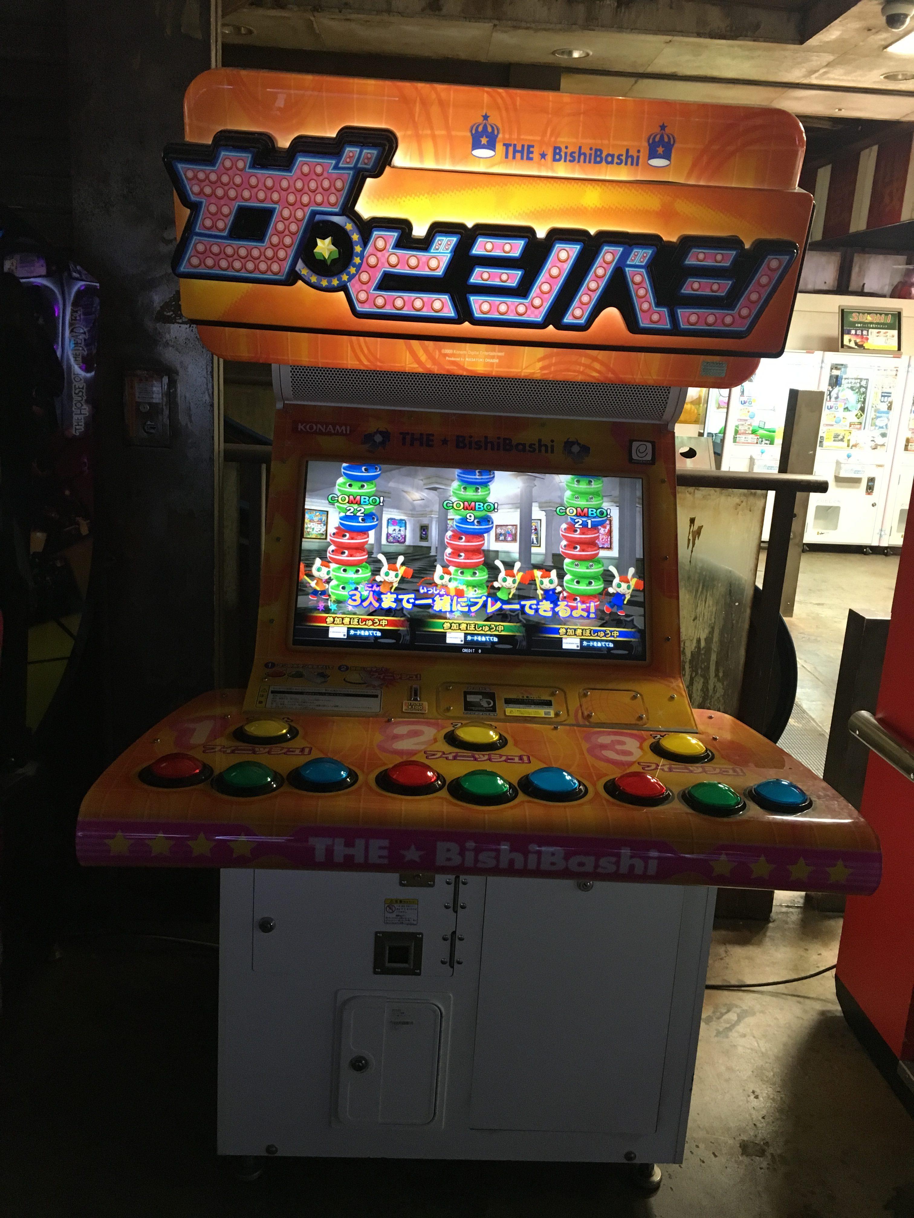 Arcade Road Trip: Anata no Warehouse (Kawasaki Warehouse)   Gaming.moe