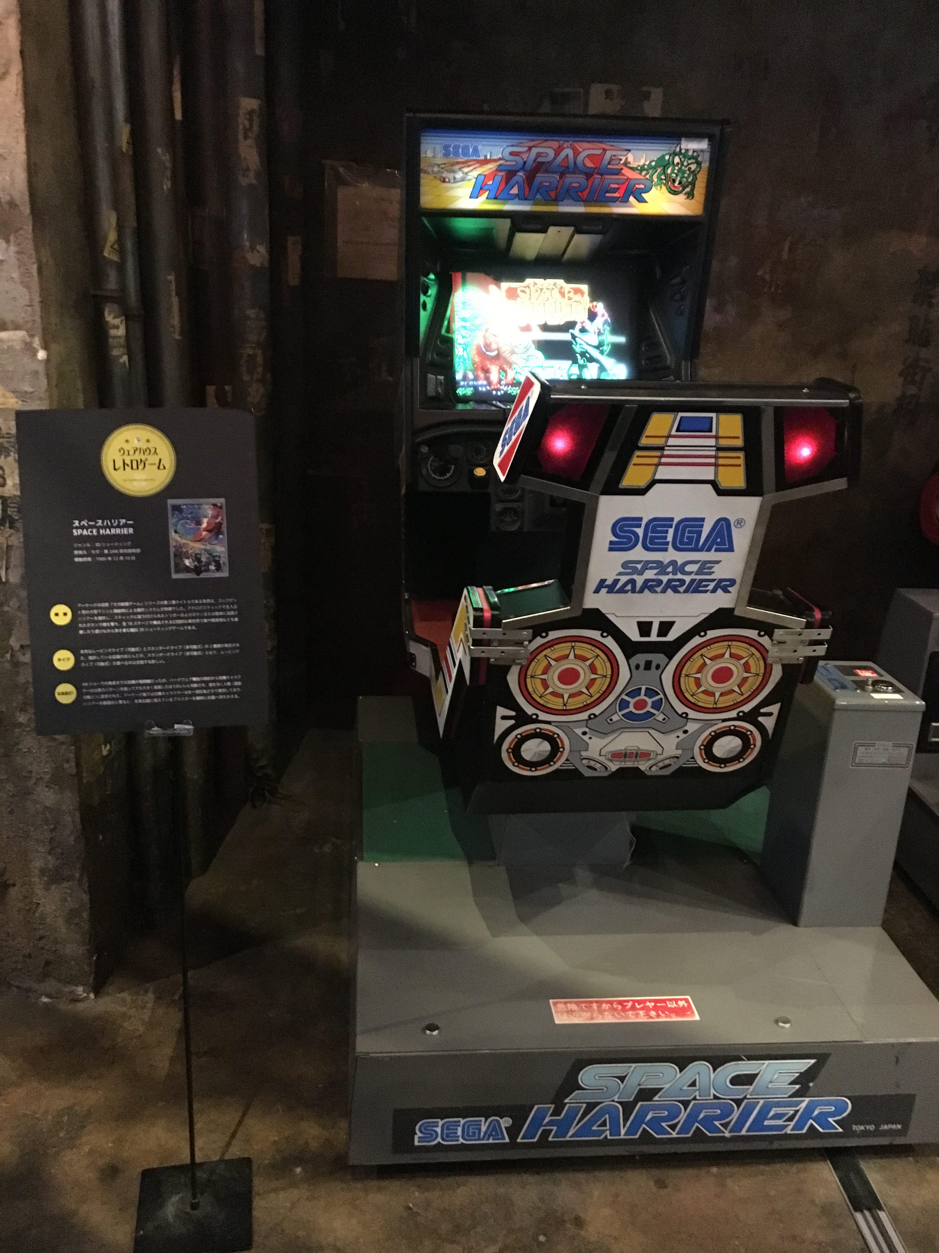Arcade Road Trip: Anata no Warehouse (Kawasaki Warehouse) | Gaming.moe