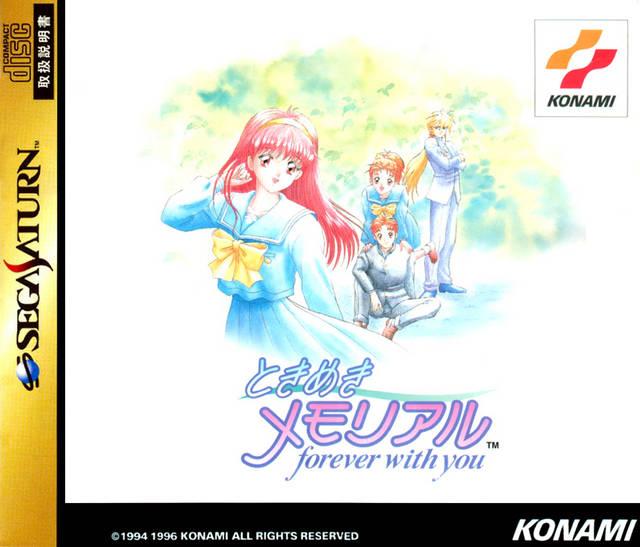 Konami Versus The Fans Of Tokimeki Memorial A Legal History Gaming Moe